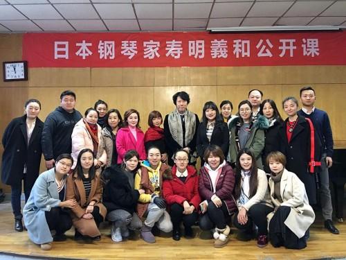 中国・西安音楽院訪問!