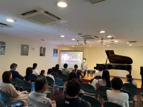 伊藤憲孝先生による【手紙と聴くベートーヴェンの生涯と音楽】が開催されました